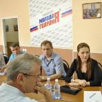 Молодежный парламент Кирова присоединяется к Народному фронту