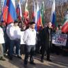 Молодежная политика Чечни