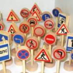 Поправки к Правилам дорожного движения