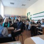 Молодежный парламент города Петропавловск-Камчатский