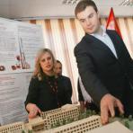Молодежная политика Ставрополя