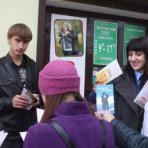 Развивающиеся тенденции участия молодых людей в общественной жизни